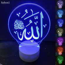 NEW Allah Table Lamp 3D Night Light Acrylic Colorful Islamic Muhammad Fixture Decor USB LED Desk for Believers Gifts