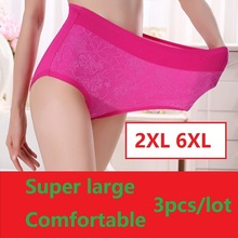 3XL, 6XL, 7XL супер большой женские трусики для женщин женские трусы 95% бамбука нижнее белье из фиброволокна Высокая талия 4 шт./лот