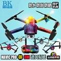 DJI Mavic Pro inteligente de vehículos aéreos no tripulados importado 3 M impermeable de cuerpo completo conjunto de etiquetas engomadas frescas