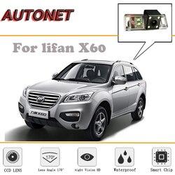 AUTONET widok z tyłu kamery dla LIFAN X60/Night Vision/kamera cofania/kamera cofania/kamera licencji kamera na tablicę rejestracyjną|Kamery pojazdowe|Samochody i motocykle -