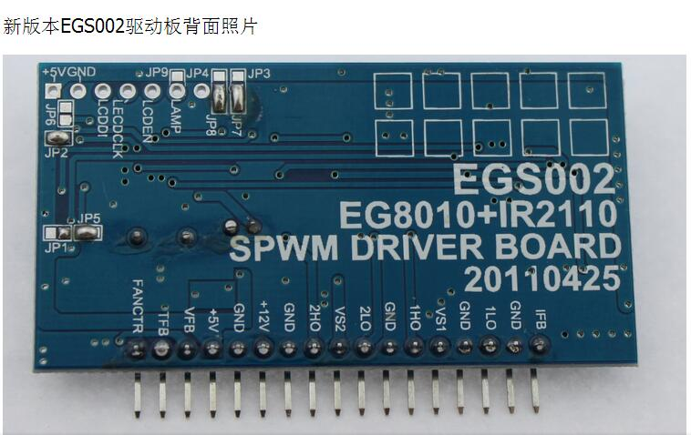New Pure Sine Wave Inverter Driver Board EGS002