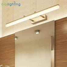 Современный l40/50/60/70 90 см растягивается светодиодный шкаф