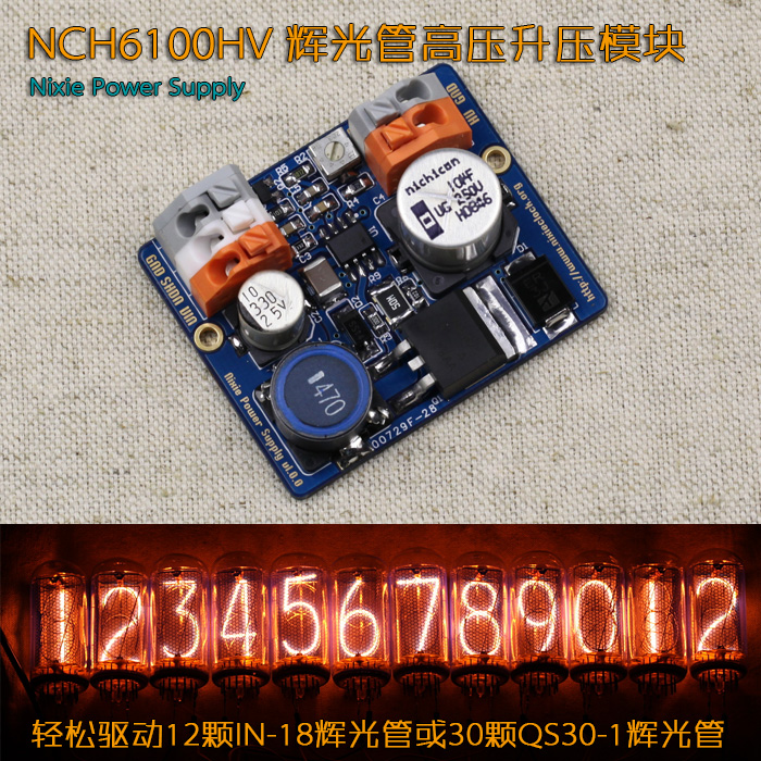 NCH6100HV glow tube high pressure boost module, easy to drive all glow tubes such as QS30-1.IN-14. m12 04 nch std