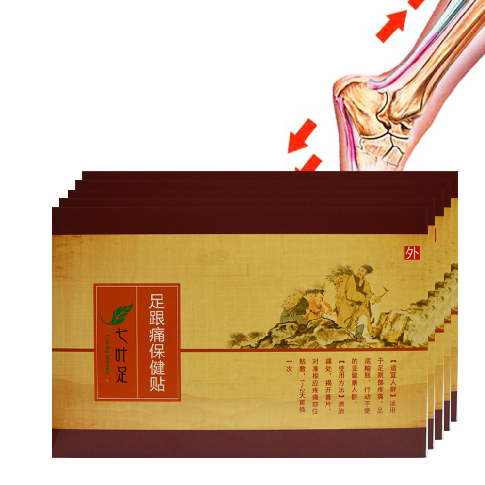10Pcs Heel Spur Pain Relief Patch Herbal Calcaneal Heel Pain Relief Patch Chinese Herbal Patches Foot Care B118