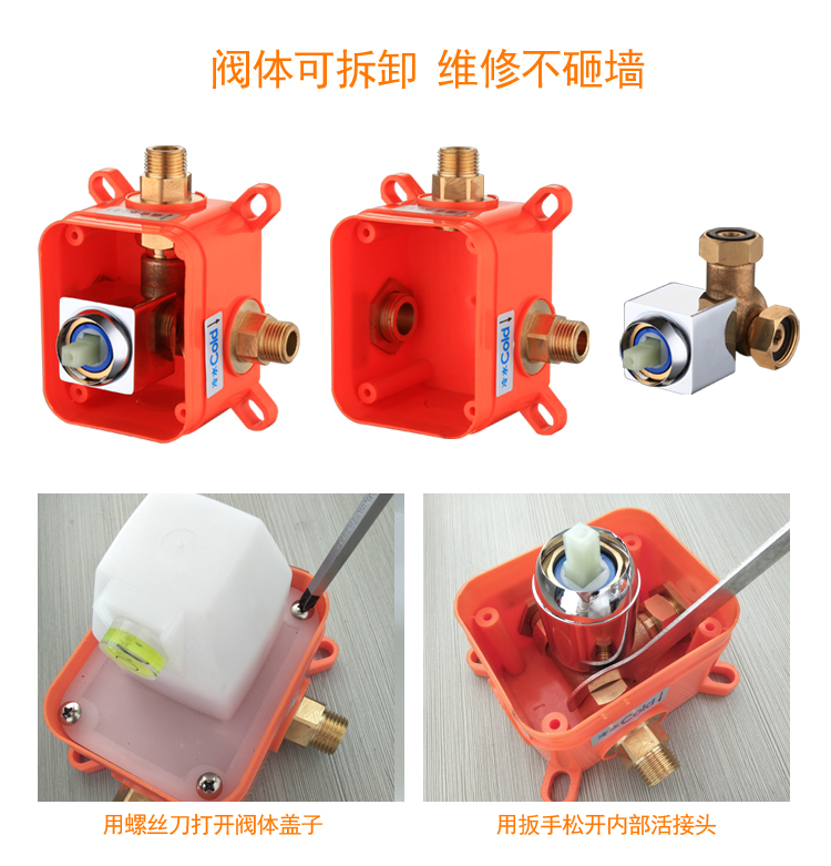 Bathroom Faucet mixer Wall Mounted Detachable Embedded box mixing bath & shower faucet concealed Singl Function switch valve tap xueqin bathroom bath shower faucets water control valve wall mounted ceramic thermostatic valve mixer faucet tap