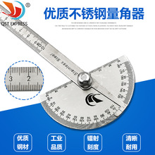 19.8cm 180 Degree Adjustable Protractor multifunction stainless steel roundhead angle ruler mathematics measuring tool