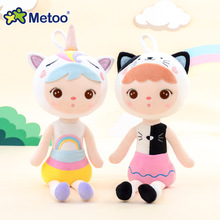 Metoo Doll Soft Plush Toys Stuffed Animals For Girls Baby Cute Cartoon Unicorn Panda Fox For Kids Boys Christmas Birthday Gifts