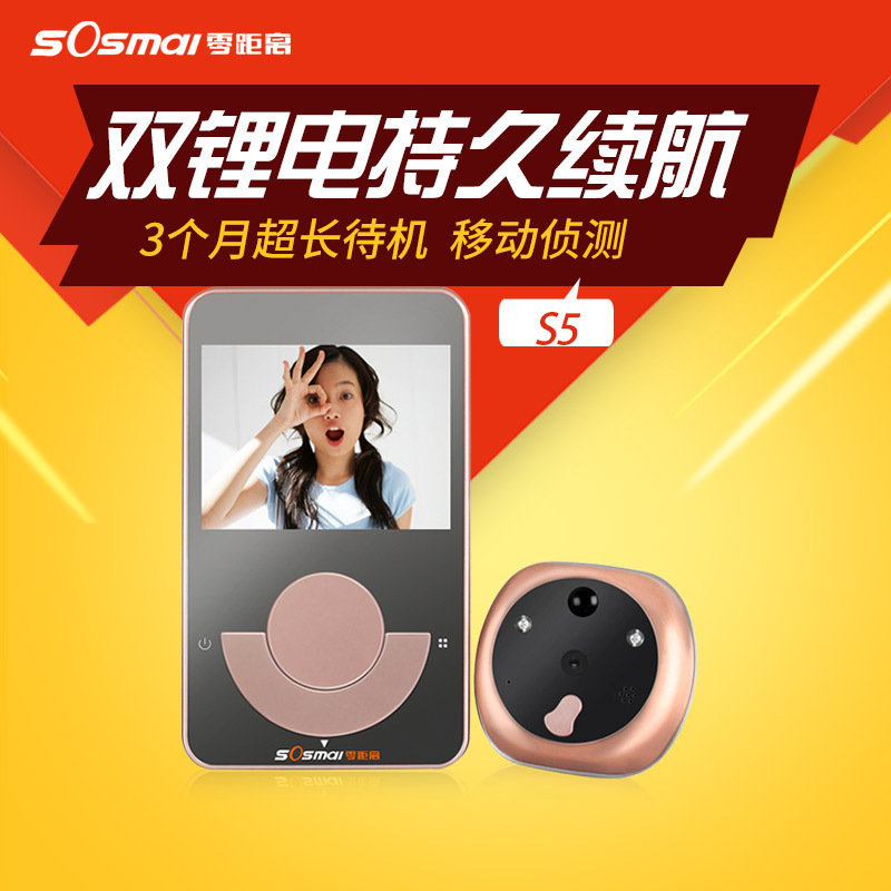 3.5 Colorful LCD Digital Video Door Viewer Recorder Household Electronic Camera Security Intercom Doorbell 160 Degree IR 30 Day