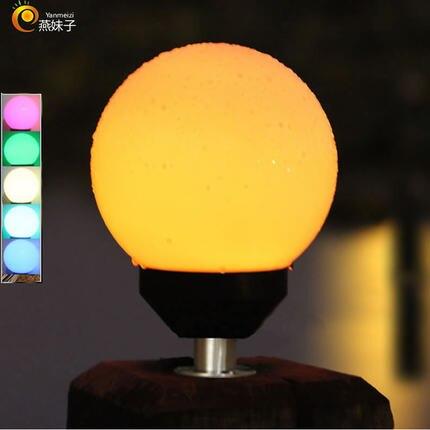 Солнечный сад творческой полу сфере светодиодный наружное освещение, газон светильник Настенный светильник