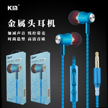 qijiagu 50PCS High Quality Wired earphone In-Ear Earphones Metal headset with mic for xiaomi iPhone 5 6 MP3 Wholesale price цена в Москве и Питере