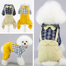 Dog Vest Summer Clothes For Dogs Shirts Cotton Small Medium chi hua t shirt Pet Costume