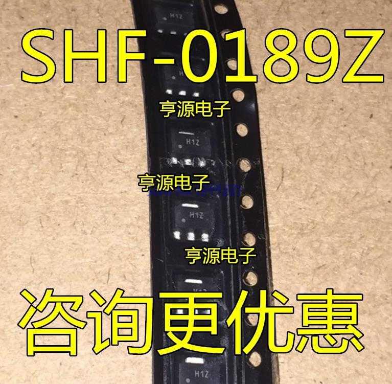 1 unids/lote SHF0189 SHF-0189Z H1Z SOT-89