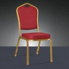 Качественный сильный Штабелируемый алюминиевый стул для мероприятий LQ-L1033