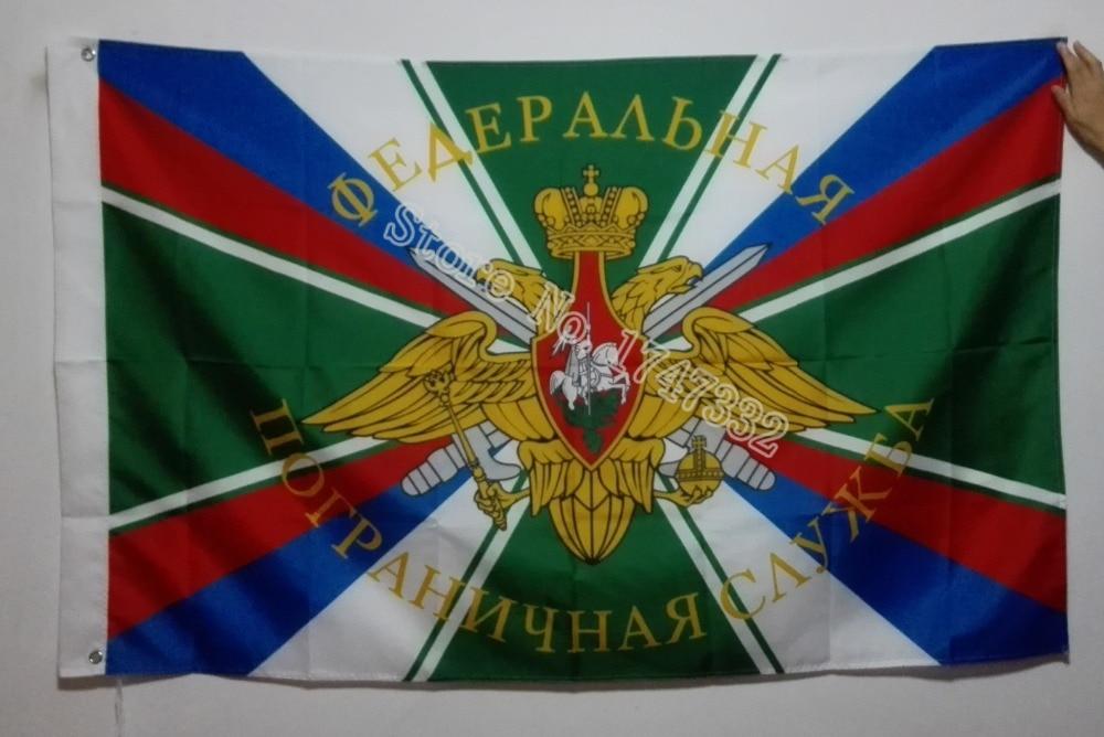 Hraniční služba Ruska Ruská armáda Vlajka horké prodej zboží 3X5FT 150X90CM Banner mosaz kovové otvory RA11