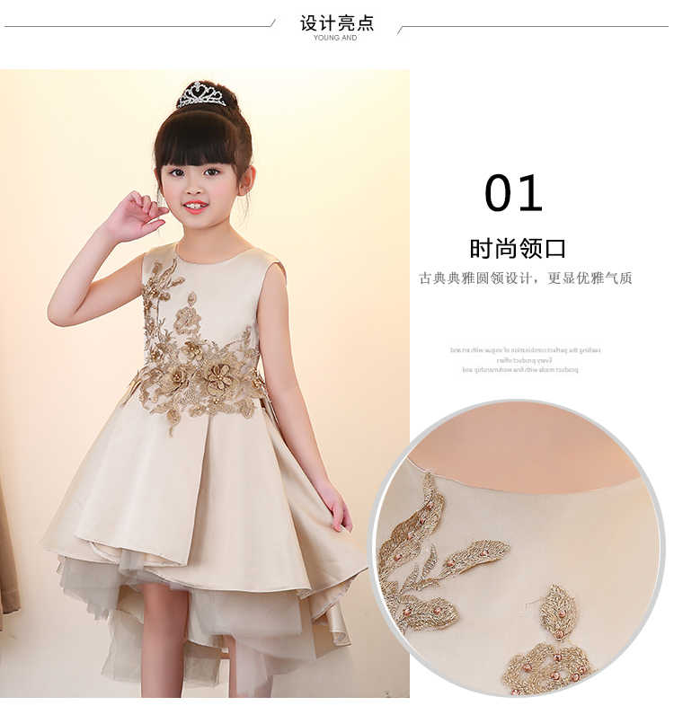 2a2ac4d930 ... 2018 summer teenage girls flower girls dress princess costume formal  party 10 years old gold