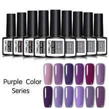 LEMOOC 8ML Purple Color Series Nail Gel Polish Long Lasting Soak Off UV Led Gel Nail Varnish  For Nail Art Extension Design