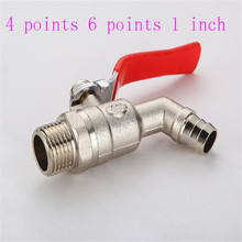 Copper hot water nozzle ball valve heating drainage drain valve elbow 2901056300 after drain valve kit