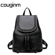 Couginm кисточкой женские рюкзаки из модного кожзаменителя женские рюкзаки высокое качество модные девушки милые школьные сумки Лидер продаж