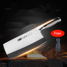 Free Shipping Cudiwa Stainless Steel Kitchen Slicing Pork Beef Vegetable Knife Household Professional  ChefCooking Knives
