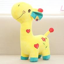 about 35cm cartoon yellow giraffe plush toy love giraffe soft pillow birthday gift b0129