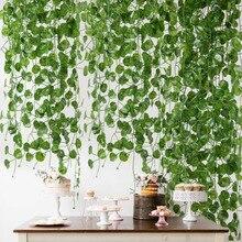 2M Green Artificial Silk Leaves Vine Rattan Hanging Cane Climbing Plants Wedding Garland Home Graden Decoration