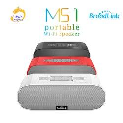 BroadLink MS1 Senza Fili Mini Portatile Intelligente Home Audio Sistema di Altoparlanti Magnete di Ndfeb Dual Stereo + Dual Radiatore Passivo