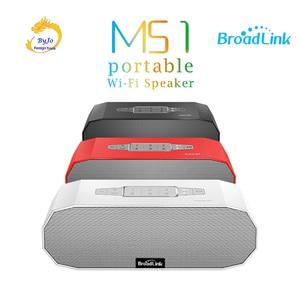 Image 1 - BroadLink MS1 ワイヤレスミニスマートスピーカーポータブルインテリジェントホームオーディオスピーカーシステムマグネットステレオデュアルパッシブラジエータ