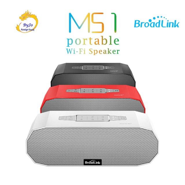BroadLink MS1 ワイヤレスミニスマートスピーカーポータブルインテリジェントホームオーディオスピーカーシステムマグネットステレオデュアルパッシブラジエータ