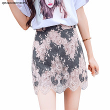 Spring Summer Skirts Womens Korean Fashion Hollow Out Mini Eyelash Lace Skirts Ladies High Waisted a line wrap  skirts jupe