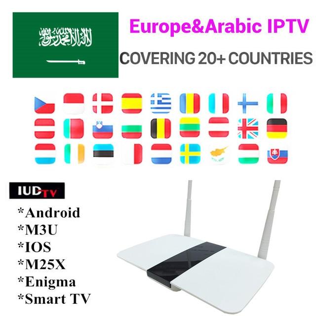 Arabic Iptv App