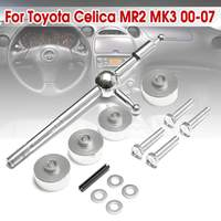 Car 10mm Chrome Billet Steel Short Shifter Shift Quick for Toyota Celica 1999 2006 MR2 2000 2007