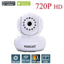 Ip Камеры Безопасности Беспроводная Ip-камера WI-FI 720 P HD TF-Карты Безопасности Ик-cut IP-КАМЕРА HW0021 1.0 МП Поддержка Andorid. IOS