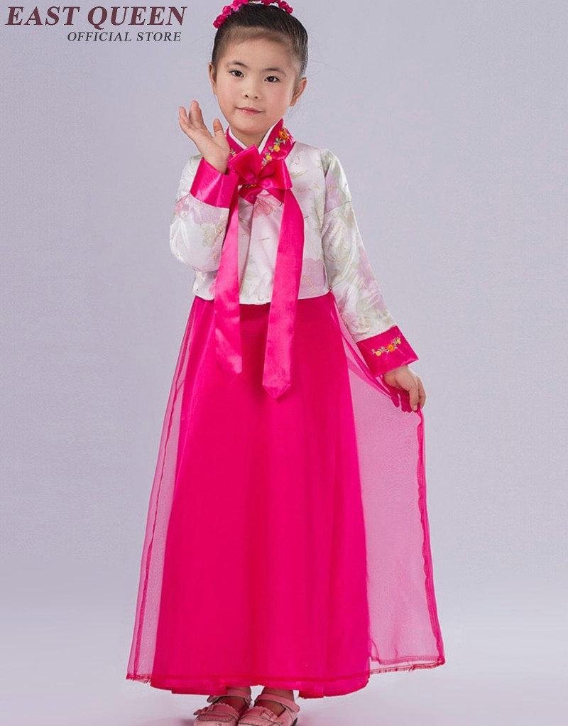 Vestido tradicional coreano para niños hanbok coreano vestido de ...