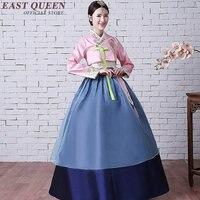 Korean Hanbok Traditional Korean Style Clothing National Korean Traditional Dress Hanbok National Costume DD194 C