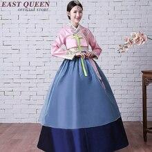 Корейский ханбок традиционный в Корейском стиле национальная одежда Корейский Традиционный наряд ханбок национальный костюм DD194 C