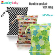 1 pc 30*40 cm double pocket wet bag and waterproof pul diaper bag for baby diaper and mom bag