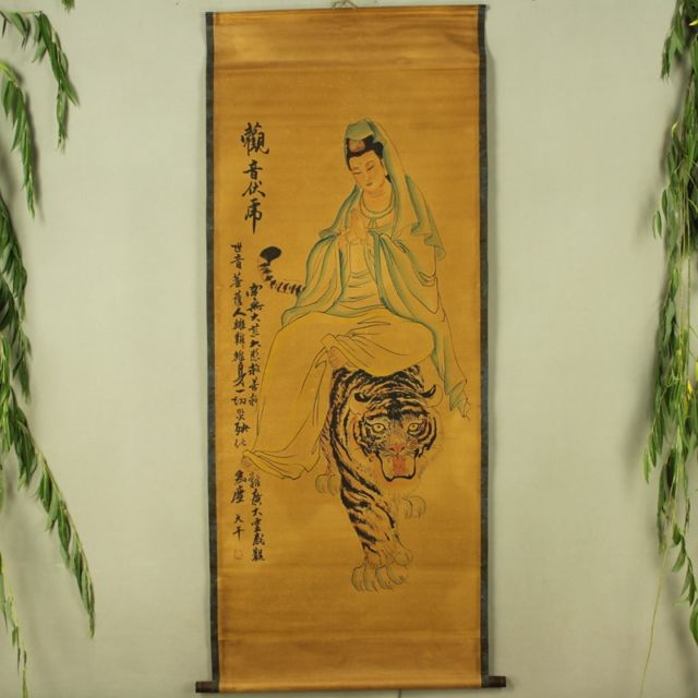 China Antique Boutique Collection The Tiger Diagram A352