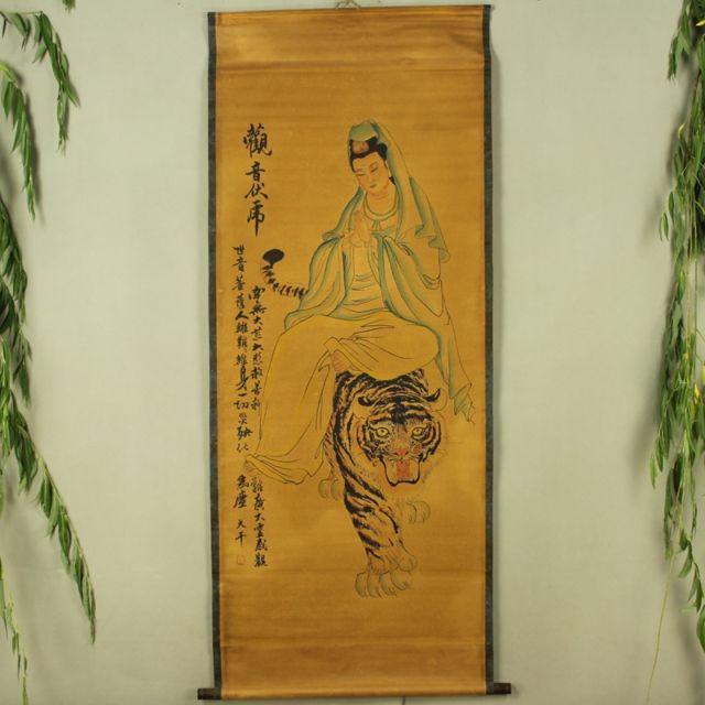 Collection de Boutique d'antiquités de chine le diagramme de tigre