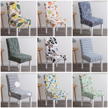 New Floral Printing Elastic Chair Cover Home Decor Dining Spandex Decoration covering Office Banquet chair Covers