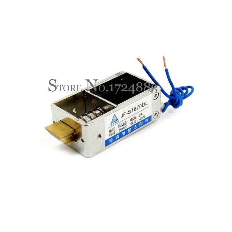 Electromagnet lock JF-S1670DL for safe box auto reset  Force 1KG  DC12V DC24V magnet lockElectromagnet lock JF-S1670DL for safe box auto reset  Force 1KG  DC12V DC24V magnet lock