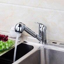 De современные Кухня раковина кран вытащить поток носик хромированная латунь отделка бортике водопроводной горячей и холодной смеситель польский краны
