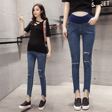 Low Waist Y Leg Open 9/10 Length Ripped Hole Denim Maternity Jeans Summer Belly Pencil Trousers Pregnant Women Pregnancy Clothes