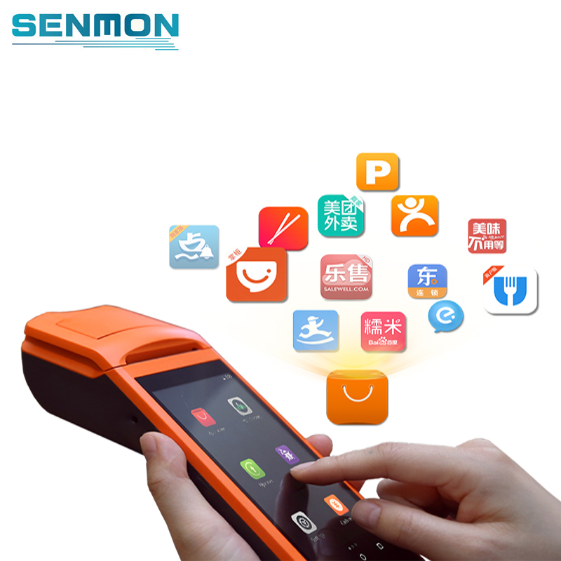 Android5.1 mobile 1D barcode scanner thermal printer Handheld Pos terminal bluetooth wifi Android Rugged PDA 3G Sunmi V1 pda nfc rfid free sdk android mobile thermal printer handheld pos terminal wireless bluetooth barcode scanner wifi android pda