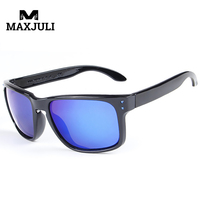 Sports Sunglasses Men Travel Sunglasses Mens Outdoor Cycling Sunglasses Bicycle Eyewear Male Sun Glasses UV400 Oculos
