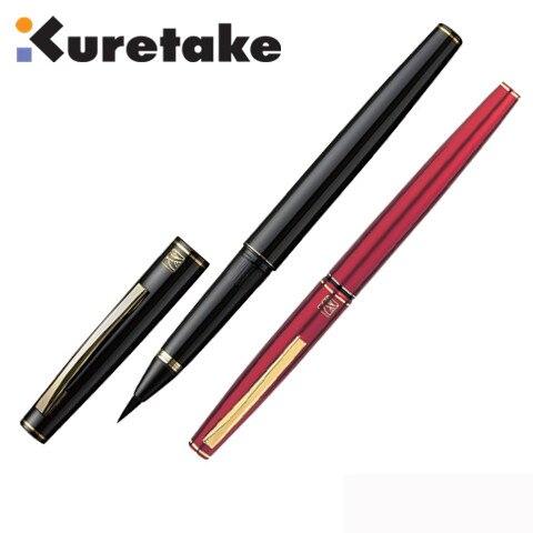 Zig Kuretake Calligraphy Brush Pen Deluxe Paint Set