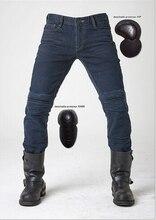 2016 новые прохладный uglyBROS мото штаны разрез стильные джинсы мото джинсы мотоциклов брюки мальчик джинсы моторные брюки