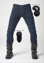 2016 Newest Cool uglyBROS moto pants incision stylish jeans Motorcycle jeans Road motorcycle pants boy jeans motor pants
