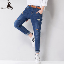 2017 New Women Hole Jeans Harem Pants Girls Trousers Loose Casual Outwear Ladies Fashion Jeans Denim Ripped Holes Cuffs Jeans