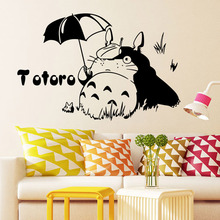 Lovely Cartoon Totoro Home Wall Stickers  Parlour Bedroom Kids Room Art Decals Removable DIY Sticker