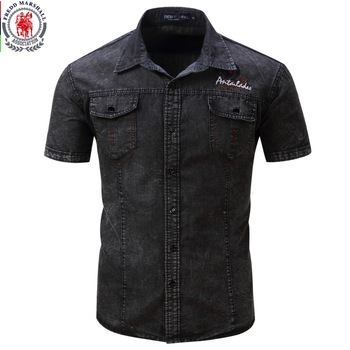 Short Sleeve Denim Casual Dress Shirts